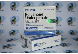 EQ หรือ BOLDENON UNDECYLENATE